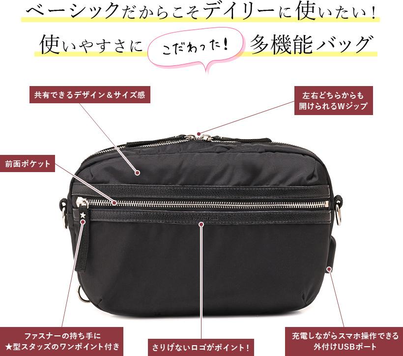 ベーシックだからこそデイリーに使いたい!使いやすさにこだわった多機能バッグ