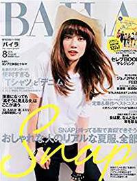 BAILA 2014年8月号